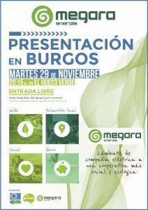 megara_web